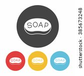 soap icon | Shutterstock .eps vector #385673248