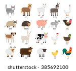 cute collection of different... | Shutterstock .eps vector #385692100