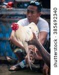 lembongan  bali  indonesia  ... | Shutterstock . vector #385692340