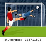 vector illustration of a... | Shutterstock .eps vector #385711576