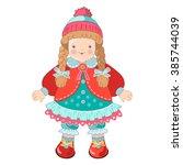 Vintage Beautiful Soft Doll ...