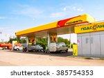 samara  russia   august 26 ...   Shutterstock . vector #385754353