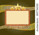 shining light cinema banner.... | Shutterstock . vector #385756030