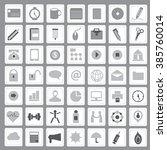 set of various office ... | Shutterstock .eps vector #385760014