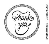 thank you   ink hand drawn... | Shutterstock .eps vector #385805650