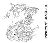 Ornamental Cat's Head   Drawin...