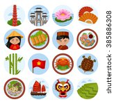 travel to vietnam. set of... | Shutterstock .eps vector #385886308