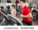 athletic young man focused on... | Shutterstock . vector #385892080
