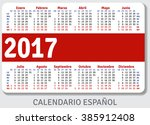 spanish pocket calendar for... | Shutterstock .eps vector #385912408