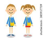 kindergarten of japan   Shutterstock . vector #385917739