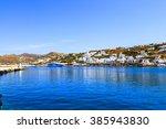 mykonos greece   may 24 2014  ...   Shutterstock . vector #385943830