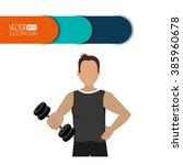 fitness icon design  | Shutterstock .eps vector #385960678