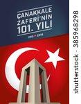 republic of turkey national... | Shutterstock .eps vector #385968298
