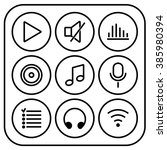 music player icons. set of...