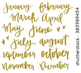 months calligraphy. brush... | Shutterstock . vector #385989454