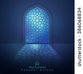 Ramadan Background Mosque...