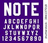 vector poster font. condensed... | Shutterstock .eps vector #386137018