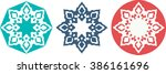 traditional eastern ornament | Shutterstock .eps vector #386161696
