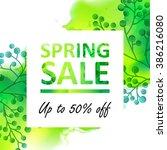 spring floral sale banner  | Shutterstock .eps vector #386216080