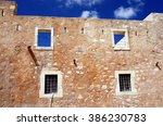 Arkadi Monastery   The Walls Of ...