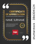 certificate template with clean ... | Shutterstock .eps vector #386304124