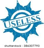 useless grunge stamp   Shutterstock .eps vector #386307793