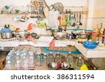 Untidy Kitchenware   Pile Of...
