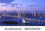 Постер, плакат: View of Tokyo bay