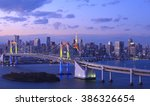 ������, ������: View of Tokyo bay