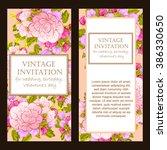 romantic invitation. wedding ... | Shutterstock . vector #386330650