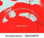 ink splash background | Shutterstock .eps vector #38634859