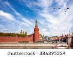 russia. moscow   may 9  2015.... | Shutterstock . vector #386395234