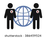 black and white logo for blood... | Shutterstock .eps vector #386459524