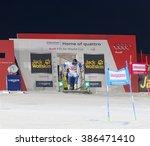 stockholm  sweden   feb 23 ... | Shutterstock . vector #386471410