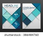 business brochure cover design... | Shutterstock .eps vector #386484760