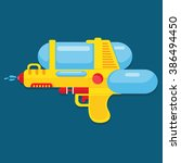 water gun vector design for... | Shutterstock .eps vector #386494450