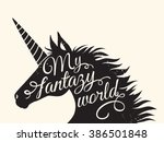 silhouette of a unicorn with... | Shutterstock .eps vector #386501848