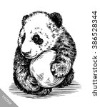 engrave ink draw panda... | Shutterstock .eps vector #386528344