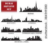set of dubai districts  vector