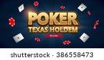 illustration of casino chips ...   Shutterstock .eps vector #386558473