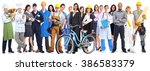 group of workers people. | Shutterstock . vector #386583379