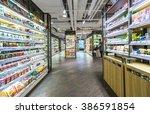 hongkong  china   may 28  a top ... | Shutterstock . vector #386591854