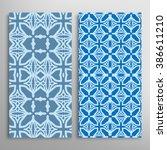 vertical seamless geometric... | Shutterstock .eps vector #386611210