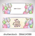 happy easter greeting cards | Shutterstock .eps vector #386614588