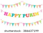 cute bright and colorful... | Shutterstock .eps vector #386637199