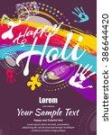 happy holi  a spring festival... | Shutterstock .eps vector #386644420