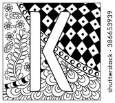 hand drawn zentangle pattern... | Shutterstock .eps vector #386653939
