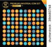 90 premium universal web icon...