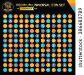 156 premium universal web icon... | Shutterstock .eps vector #386683789
