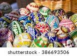 spring  handmade painted easter ... | Shutterstock . vector #386693506